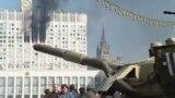 Политический кризис 1993 года в России: как это было