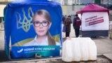 Тимошенко против Тимошенко. Вечер с Ириной Ромалийской