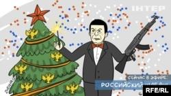 Карикатура на Иосифа Козбона, автор Евгения Олинюк (Evgenia Oliinyk)
