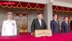 Американская делегация все-таки поехала готовить саммит с КНДР