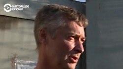 """""""Я последний раз сидел 40 лет назад, запах за это время не изменился"""": Ройзман вышел на свободу"""
