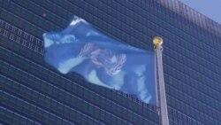 ООН отмечает 70 лет со дня образования