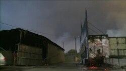 Лесные пожары в Португалии: погибли десятки человек