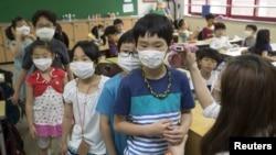 HEALTH-MERS/SOUTHKOREA