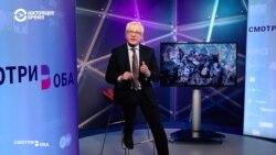 Смотри в оба: выборы в Европарламент и скандал с педофилами в церкви Польши