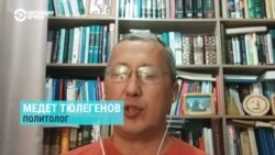 Что ждать от перестановок во власти Кыргызстана