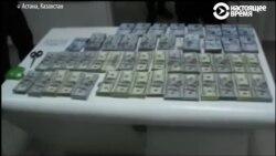 В Казахстане задержан замминистра энергетики, его подозревают в хищении более $3 млн
