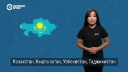 Сколько страны Центральной Азии должны Китаю?