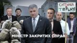 Схемы: что делает глава МВД Украины, когда его соратников подозревают в преступлениях