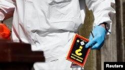 Книга о взрывчатых веществах найденная в доме вероятного смертника, организовавшего взрыв на концерте Арианы Гранде в Манчестере
