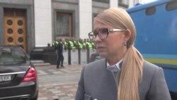 Схемы: непубличные встречи Тимошенко с олигархом Пинчуком