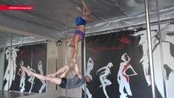 Незрячая танцовщица на пилоне представит Украину на международных соревнованиях