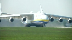 Крупнейший грузовой самолет вылетел из Киева в Перт