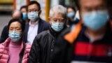 Азия: застрявшие в опустевшем Китае