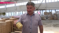 Киргизский мед - новый бренд страны