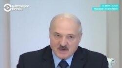 Оскорбительный словарь: как Лукашенко называет своих оппонентов и простых белорусов