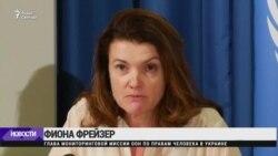 ООН заявила о серьёзных нарушениях прав человека в Крыму