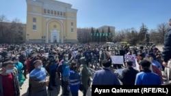 Митинг в Алматы, 27 марта 2021 года
