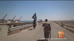 """США готовит ответ """"Исламскому государству"""""""