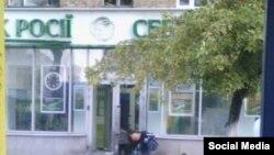 Взрыв в отделени Сбербанка в Киеве на Проспекте Победы, фото 112.ua