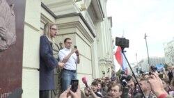 Можно ли говорить об объединении российской оппозиции