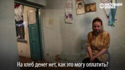 Молодая мать осталась одна с ребенком, а власти отказываются ей помогать