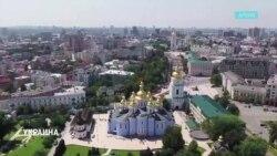 В Украине ждут прибытия экзархов Константинопольского патриархата