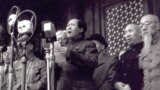CHINA -- Chinese Chairman Mao Zedong announces the founding of the People's Republic of China on October 1 1949