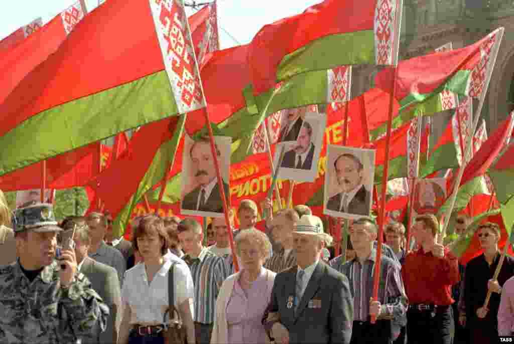 Минская демонстрация в 1998 году