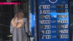 Казахская национальная валюта подешевела до 278 тенге за доллар