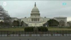 Америка: усиление мер безопасности перед инаугурацией