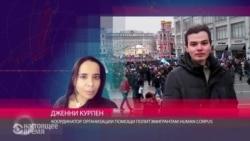 """""""У Колесникова были железные основания для получения убежища"""" – правозащитники о погибшем подростке"""