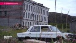 """""""Настоящее Время"""" ЭФИР 10 августа"""