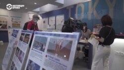 До открытия Олимпиады в Токио три дня: как к ней готовы организаторы?