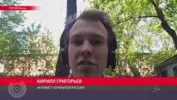 """Активист """"Открытой России"""" представился членом НОД и избежал протокола"""