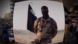 Секреты пропаганды «Исламского государства»