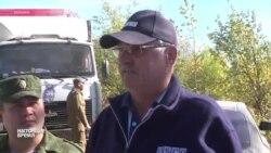 ОБСЕ об отводе вооружений из зона конфликта на востоке Украины