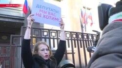 Рядом с Госдумой в Москве прошли пикеты с требованиями отставки Слуцкого