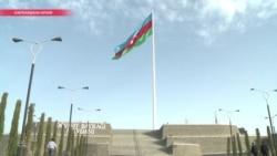 """Как формировался """"азербайджданский ландромат"""" и на что шли отмытые деньги"""