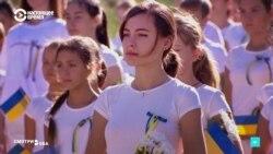 """Парад """"обиженных радикалов"""": как СМИ России освещали День независимости Украины"""
