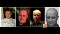 ФБР объявило самое высокое в истории вознаграждение за поимку российского хакера