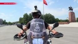Марко Истван: уникальный глухонемой мотоциклист уже 10 лет ездит вокруг света
