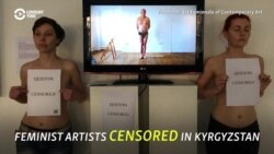 'Free The Nipples': Feminist Art Censored In Kyrgyzstan