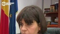 Лаура Кьовеши теперь будет бороться с коррупцией во всей Европе