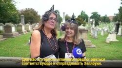 """""""Забег мертвецов"""" на кладбище Конгресса в Вашингтоне"""