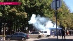 Беспорядки в Харькове 3 августа