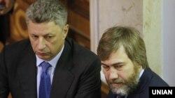 Юрий Бойко и Вадим Новинский