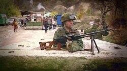Миротворцы в Украине. Справка Настоящего Времени