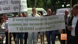 В Киеве протестуют у здания Правительства Украины