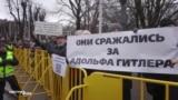 Марш легионеров в Риге: реальность и версия в эфире российских телеканалов